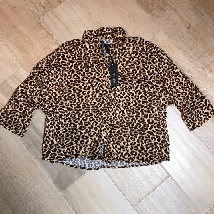 Cotton On leopard print button down -NWT