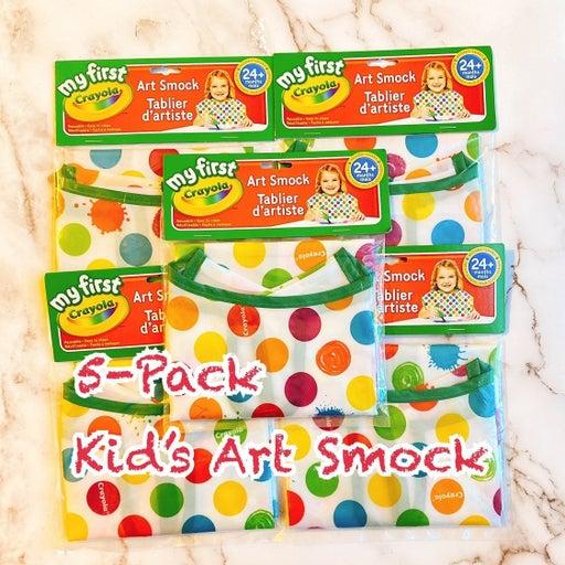5 PK CRAYOLA KIDS WASHABLE ART SMOCKS