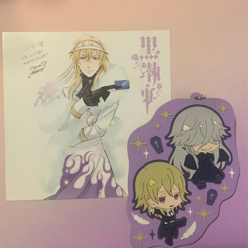 Black Butler Character Card and Keychain