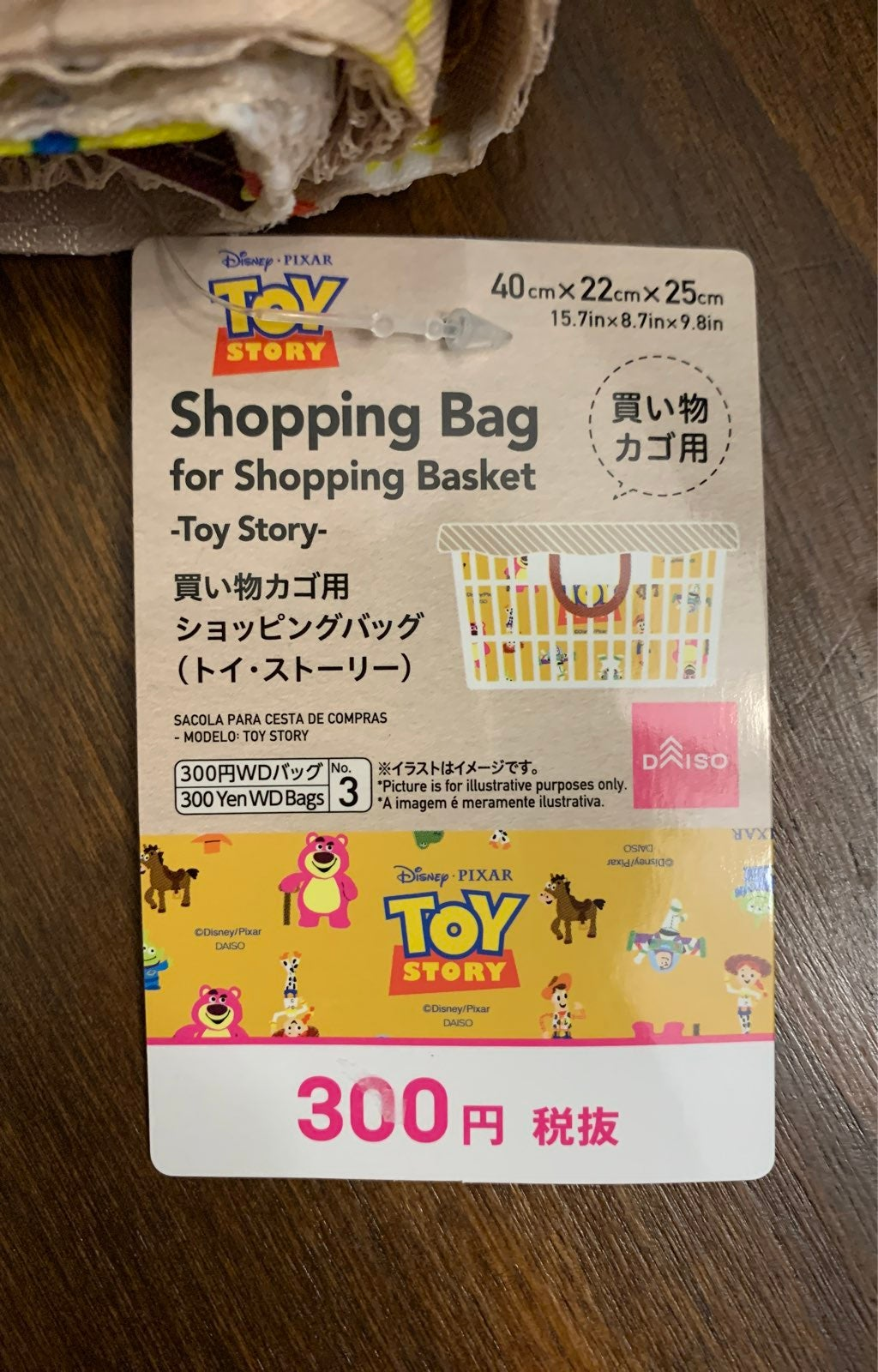 Toy Story Large Tote for shopping basket