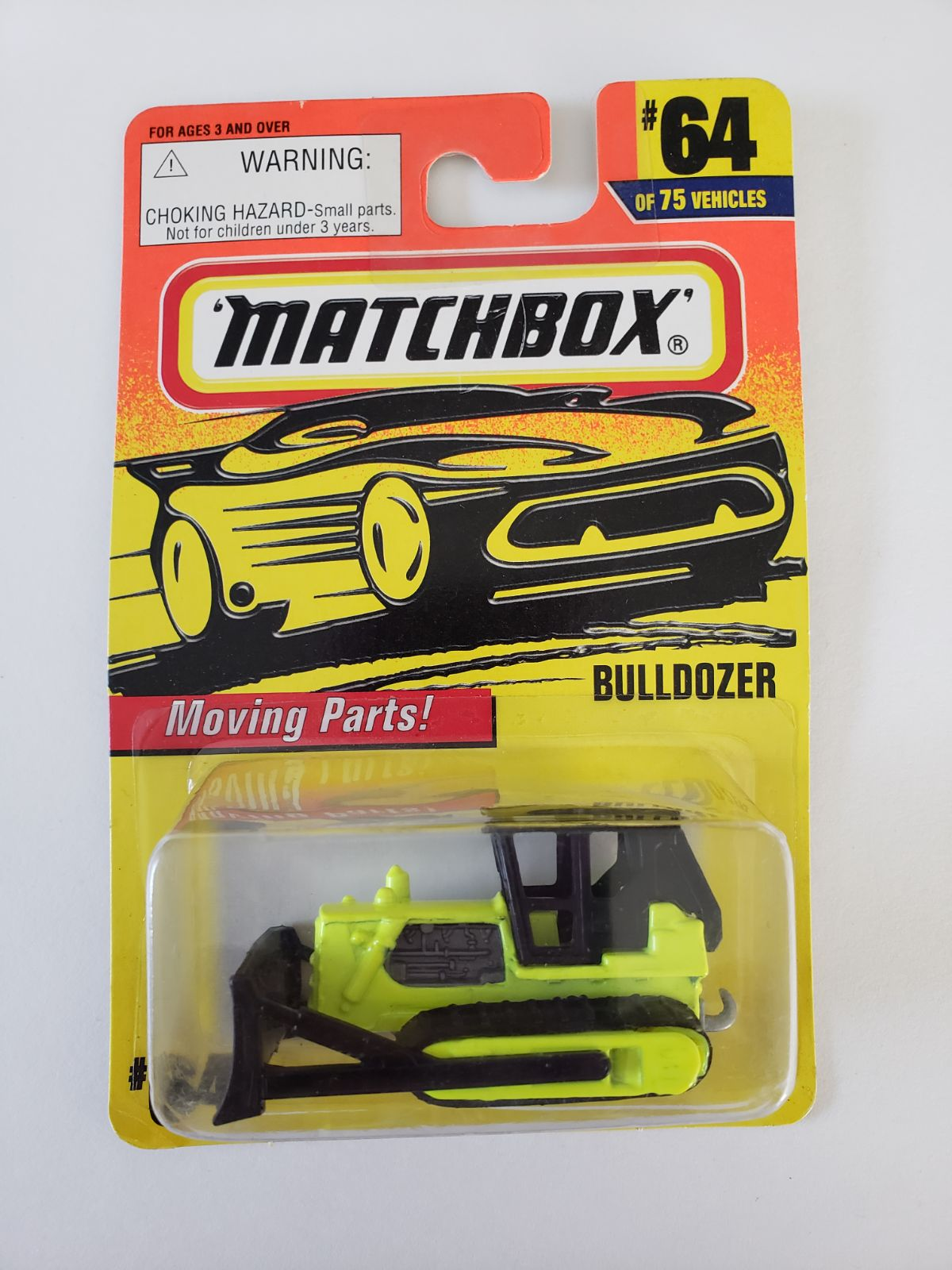 Matchbox Car- Bulldozer