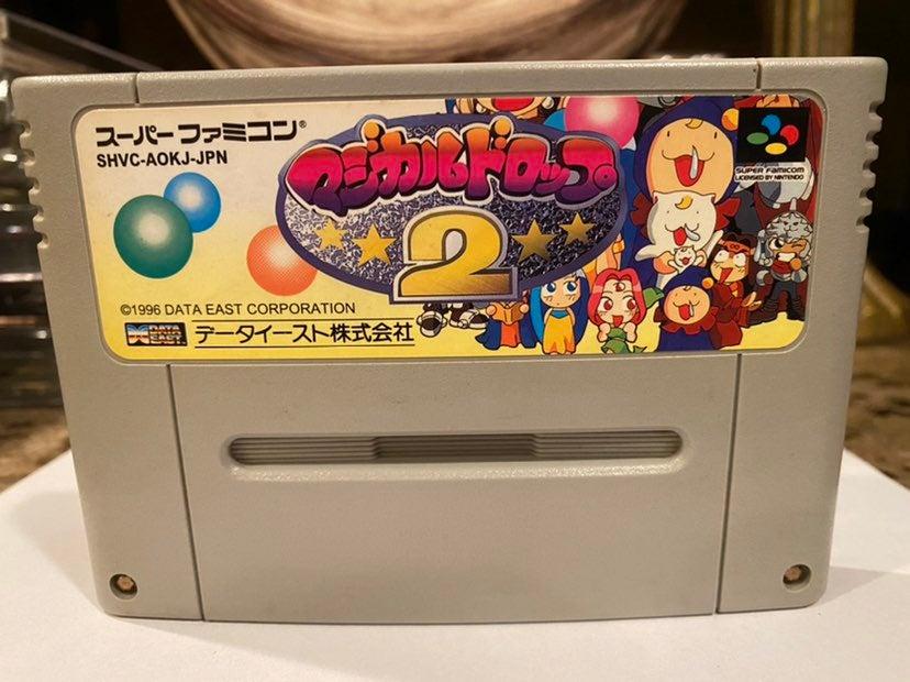 Magical Drop 2 for Super Famicom Japan