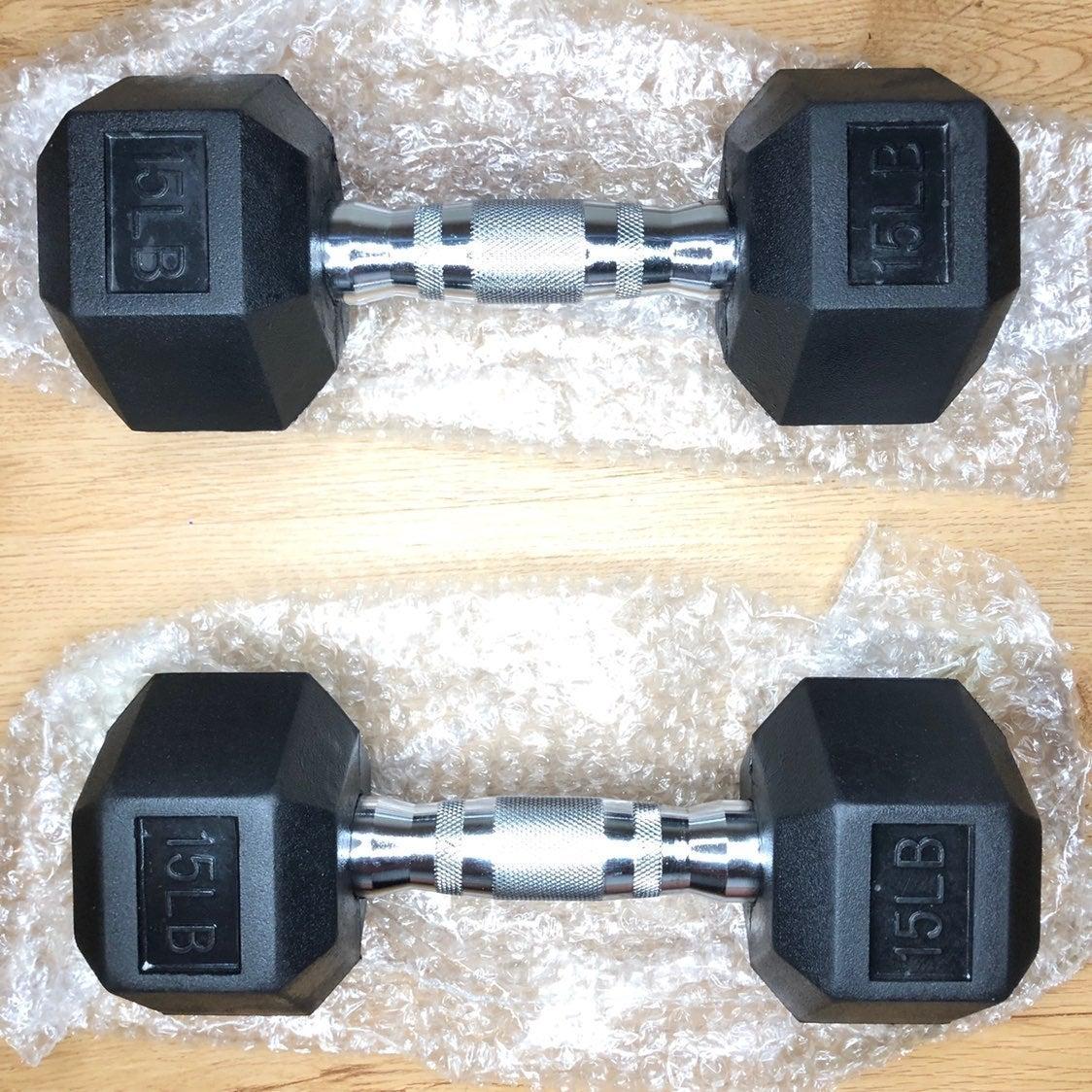 15 pound hex coated dumbell set
