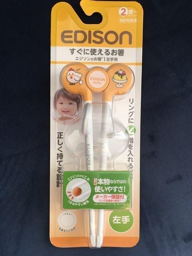 Edison Training Chopsticks for left hand