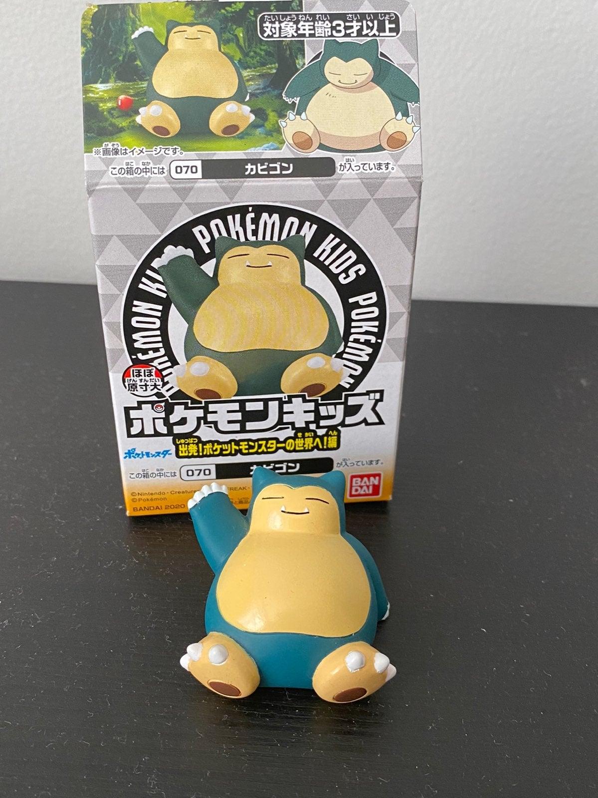 pokemon snorlax figure