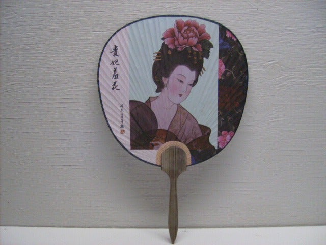 Chinese Lady Hand Painted Pallace Fan