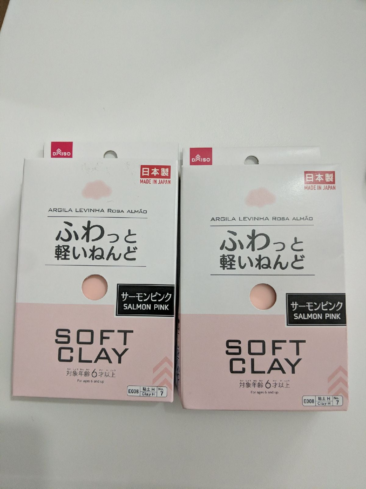 Daiso soft pink air clay set of 2