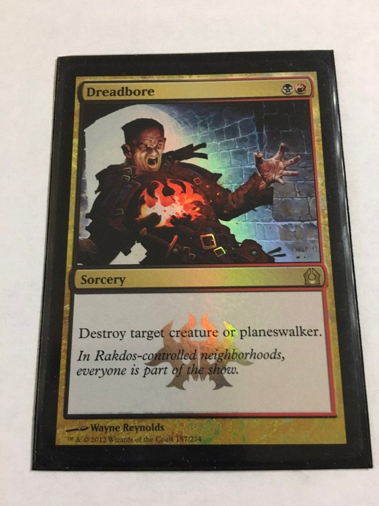 dreadbore sorcery MTG cards