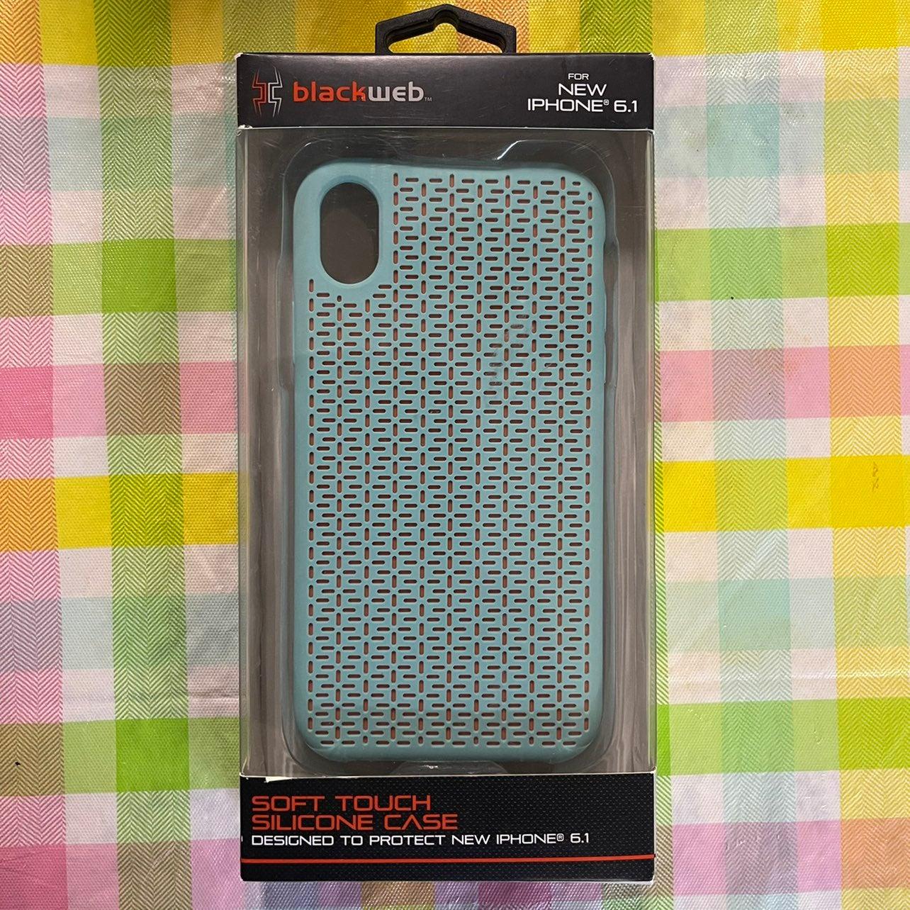 Blackweb Soft Touch Silicone Case