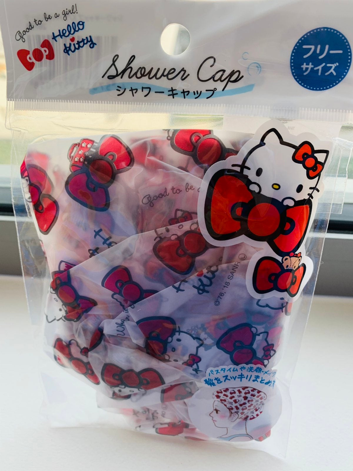 Sanrio hello kitty shower cap