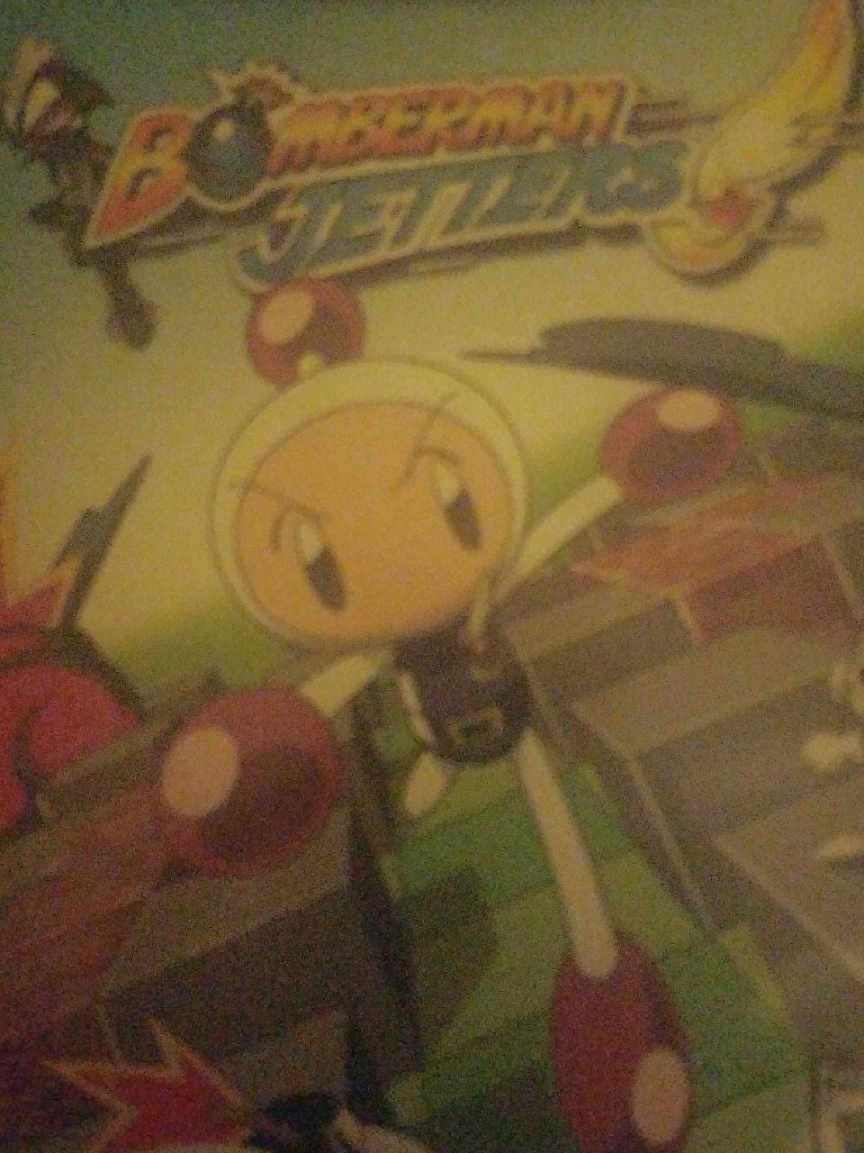 Bomberman Jetters GCN
