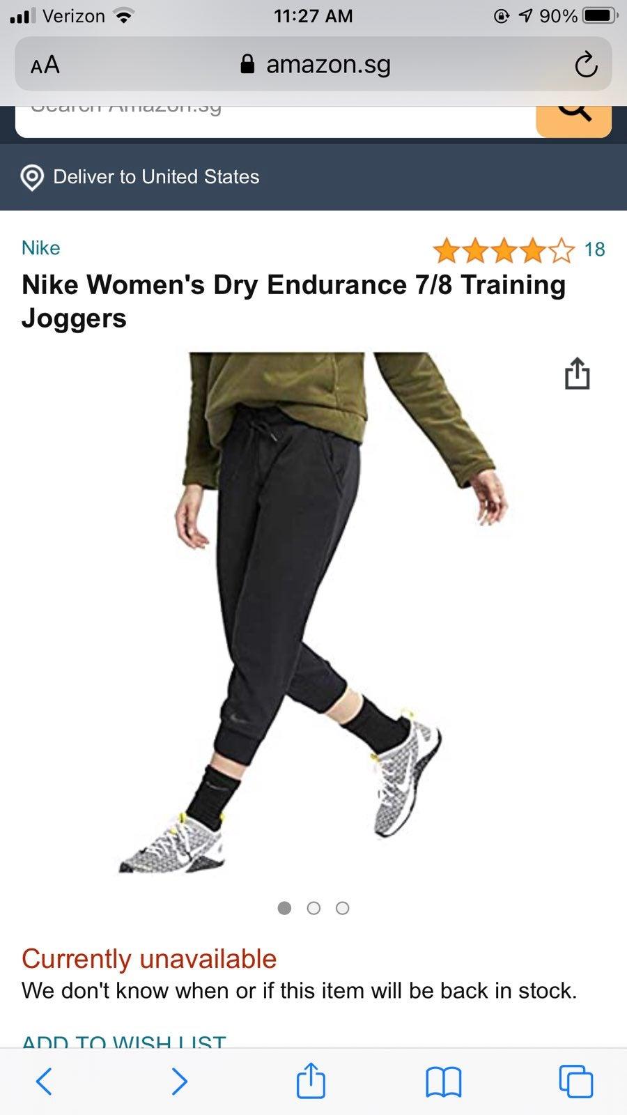 Nike women dry endurance joggers
