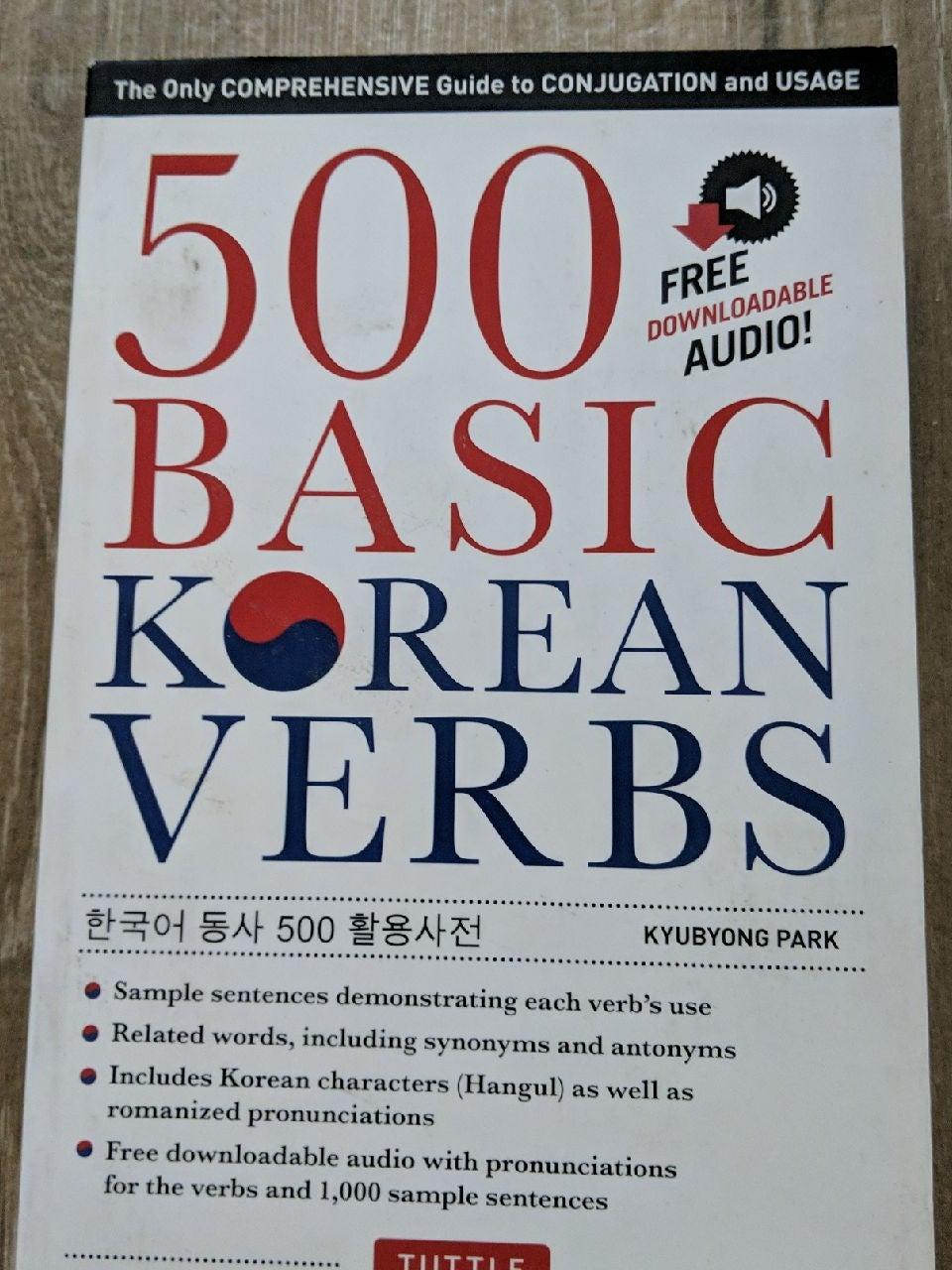 500 Basic Korean Verbs Book