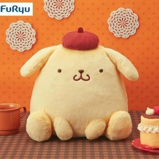 Pompompurin Sitting Plush 30cm Sanrio