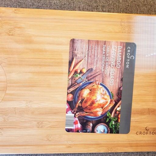 """Large bamboo cutting board 15"""" × 21"""""""