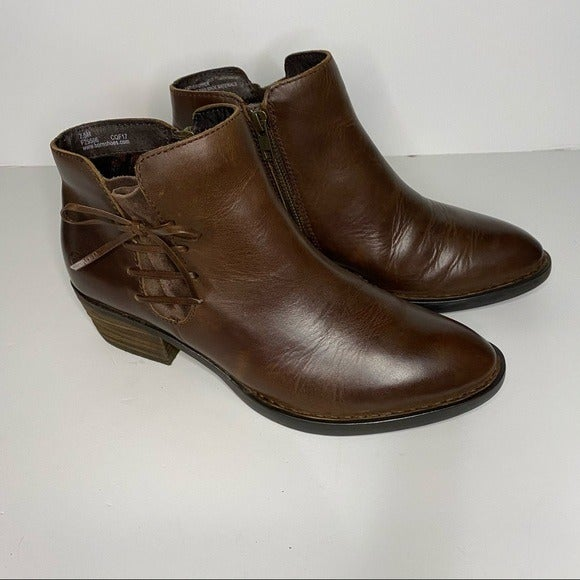 Born ladies brown booties. Size 7 1/2.