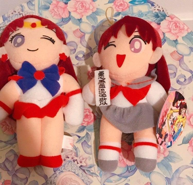 Sailor Mars bundle
