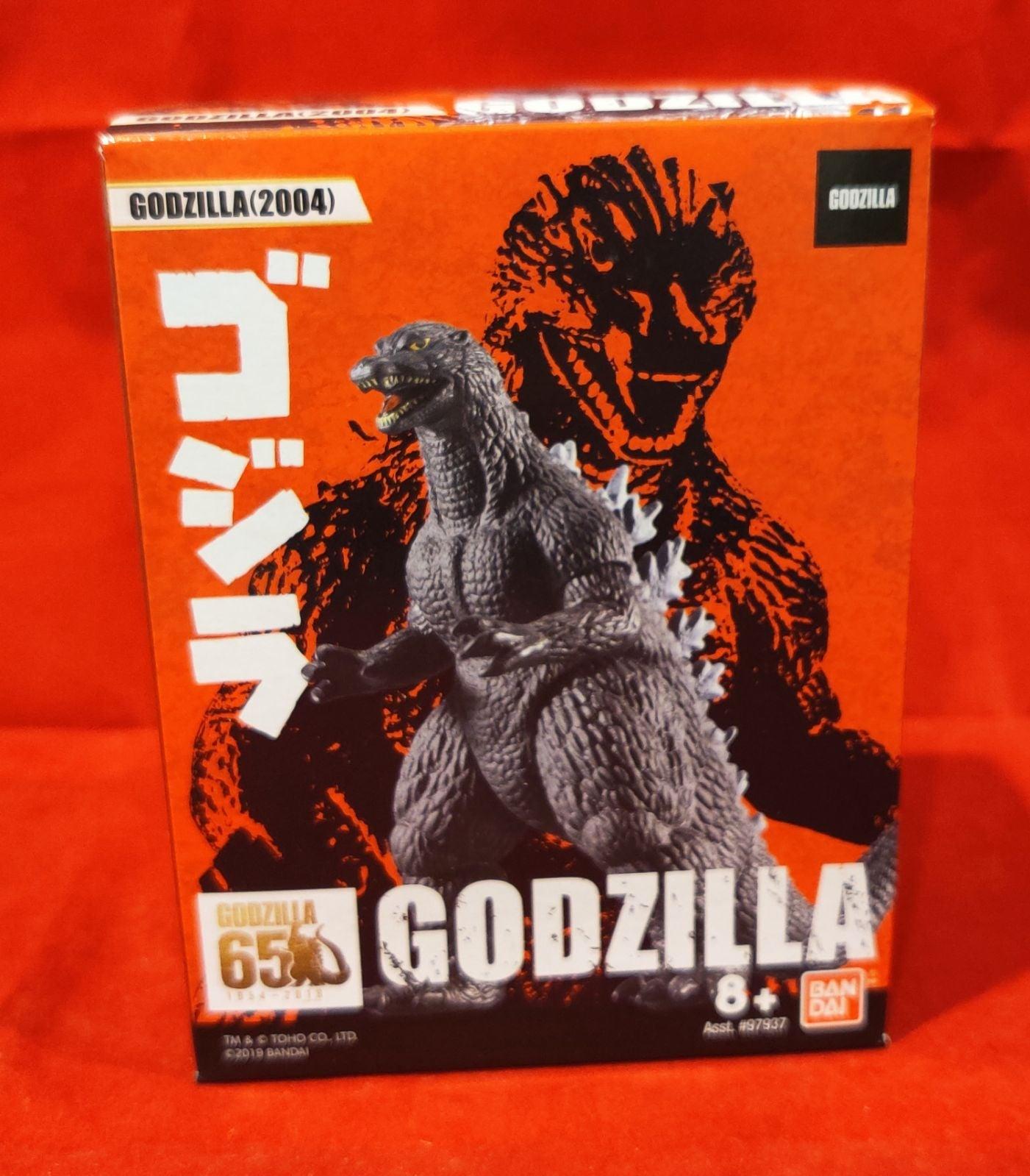 "Godzilla 2004 3.5"" Figure 65th Anniversa"