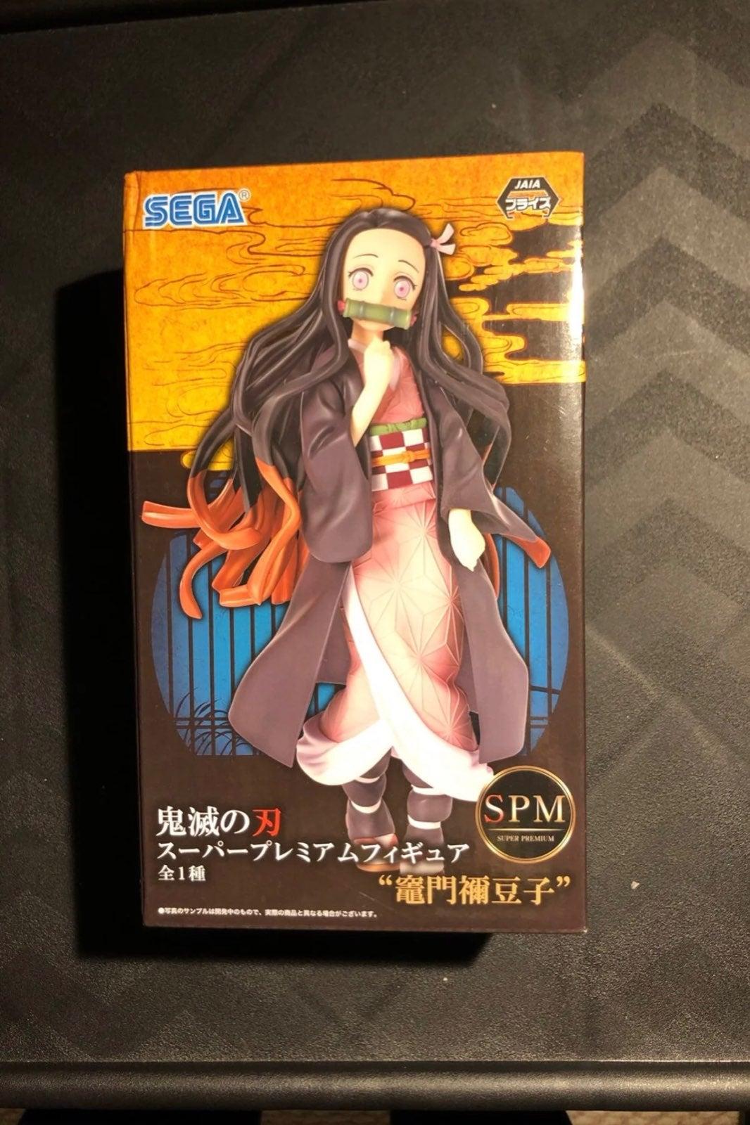Kamado Nezuko demon slayer figure japan