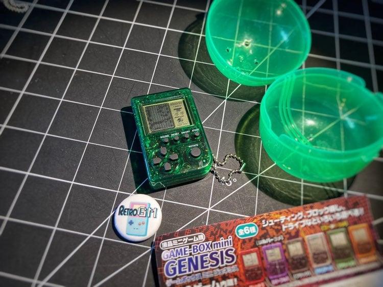 Gameboy lookalike keychain Japan import