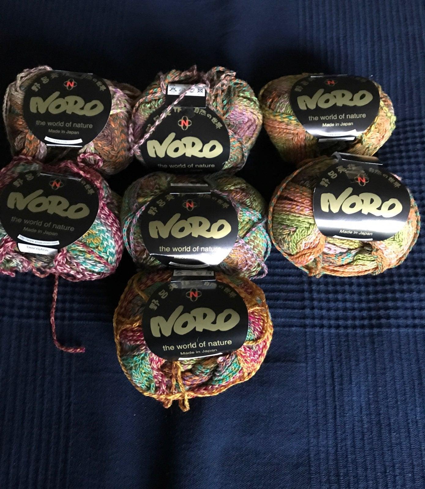 Noro Tidiori yarn lot