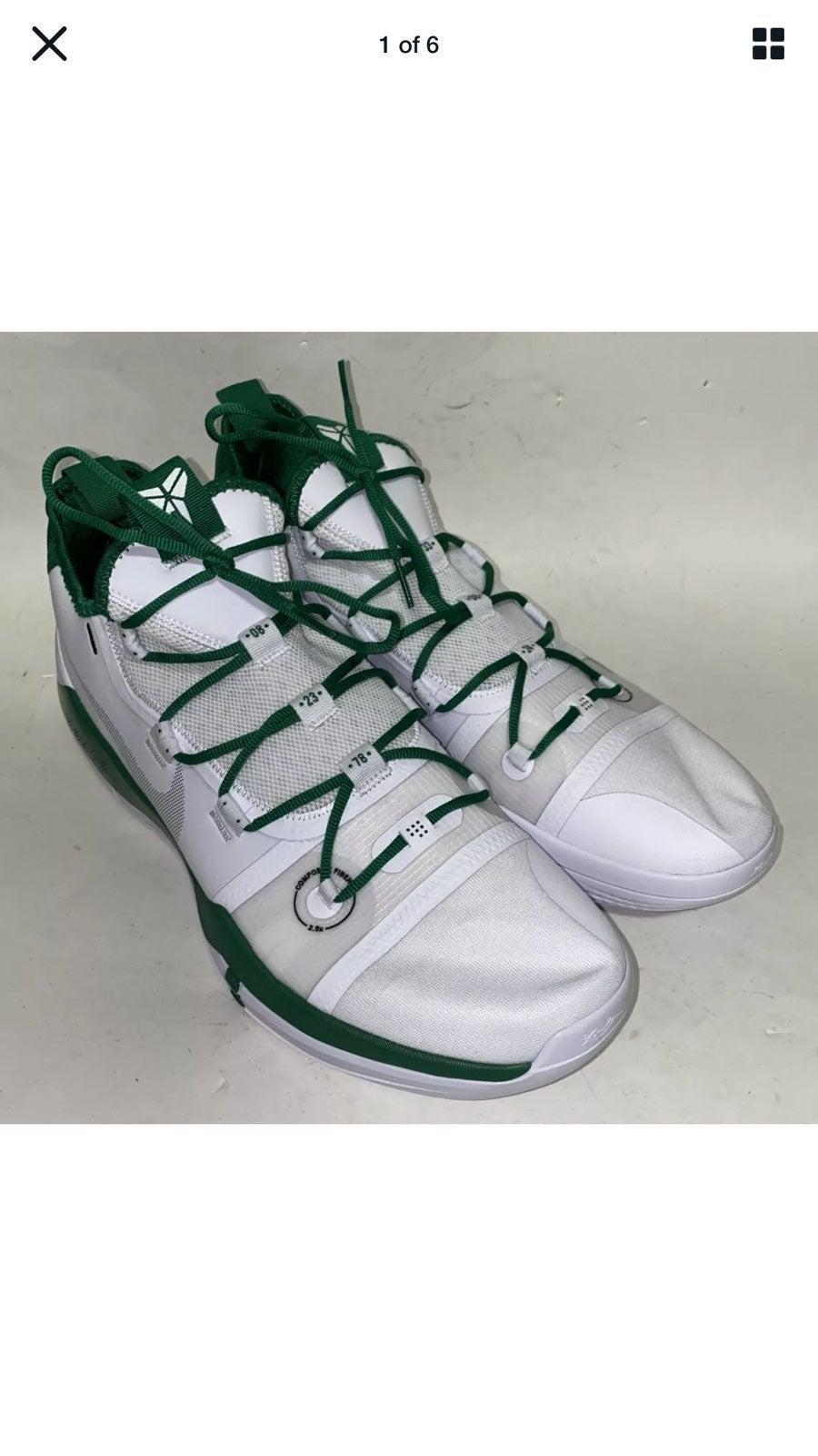 NEW Nike Kobe AD Exodus TB Team Shoes 14