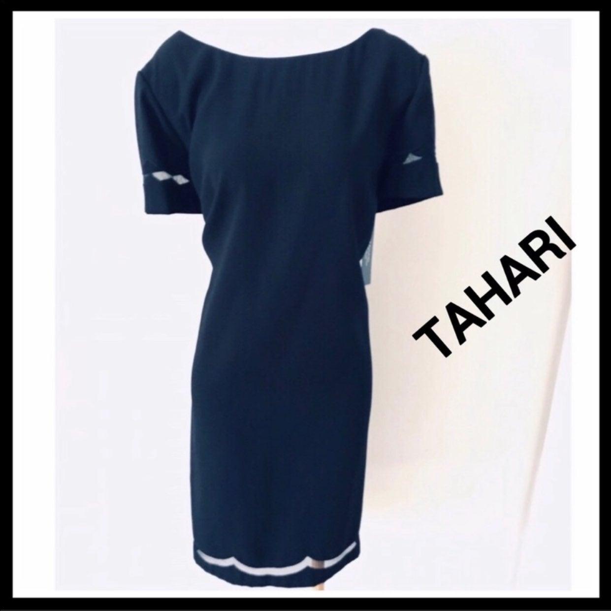 Tahari Arthur S. Levine Dress NWT