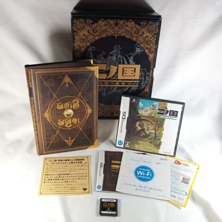 Ni no Kuni Complete Set Nintendo DS