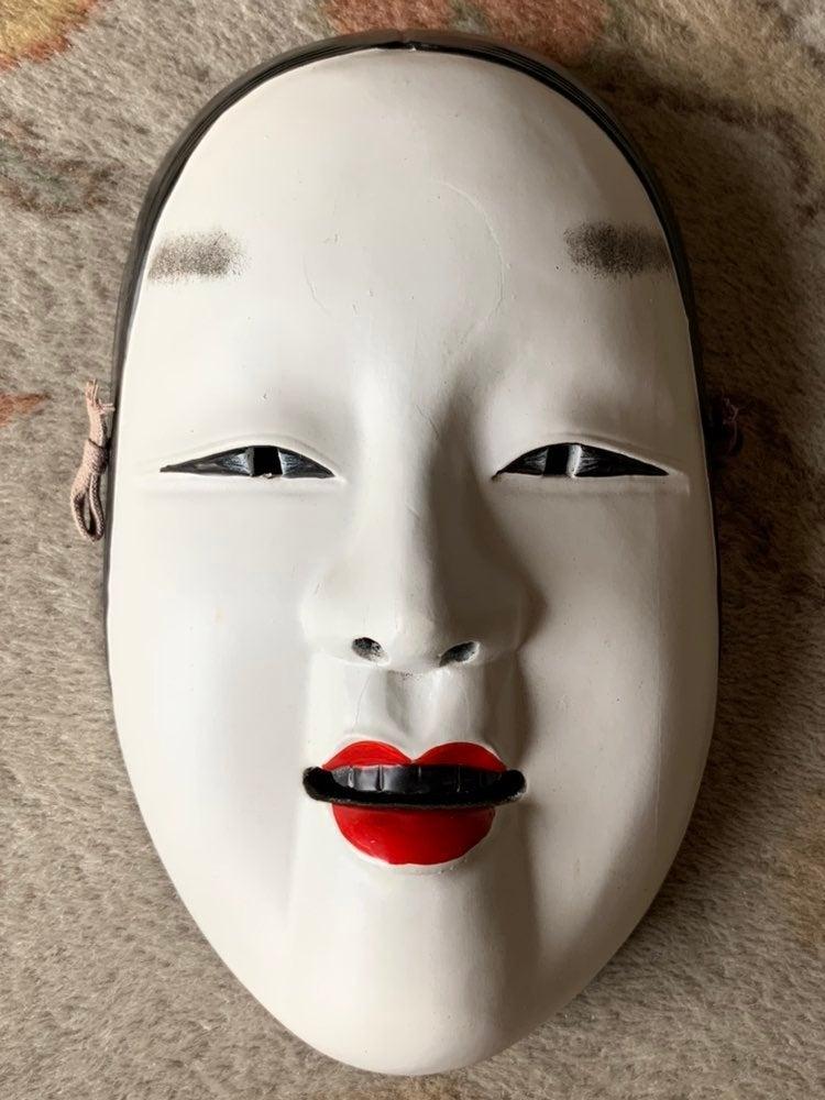 Vintage Noh Mask Ko-omote Carved Wood