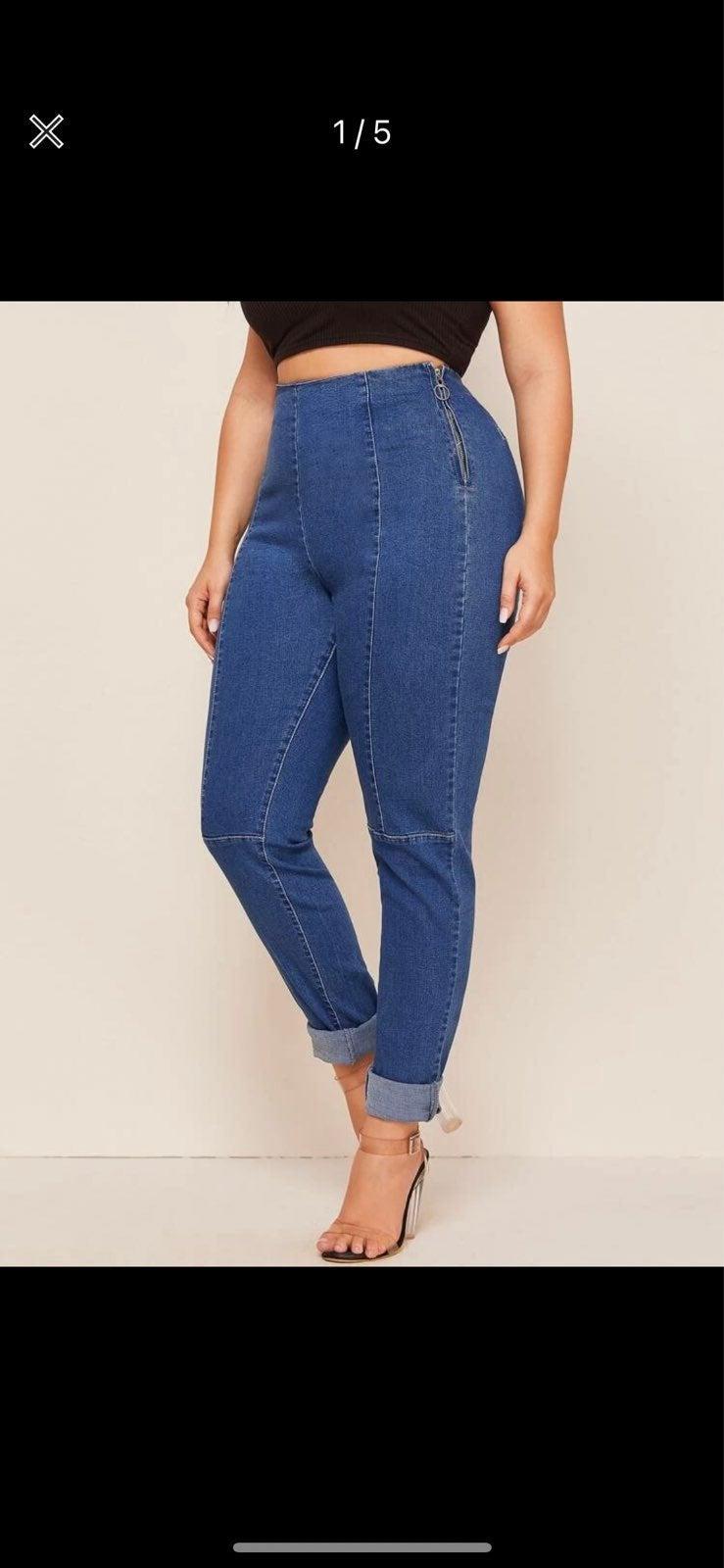 Hemmed skinny jeans