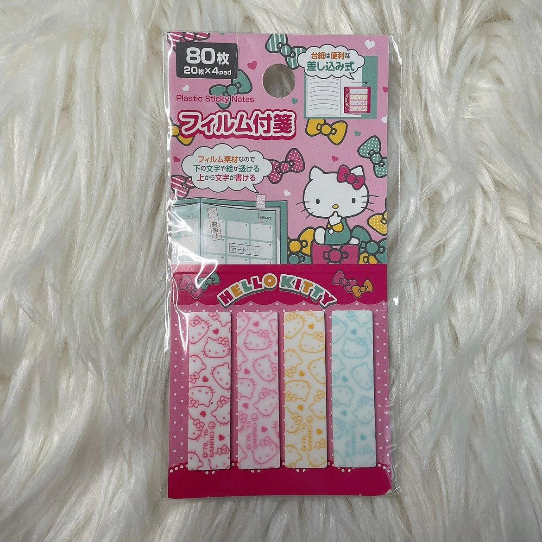 Hello kitty plastic sticky notes set