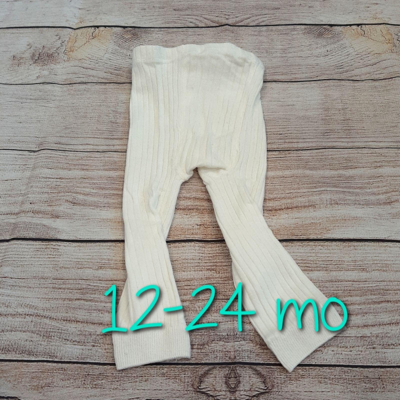 New! White 12-24 month Footless Leggings