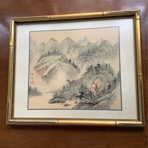 Original Asian artwork signed