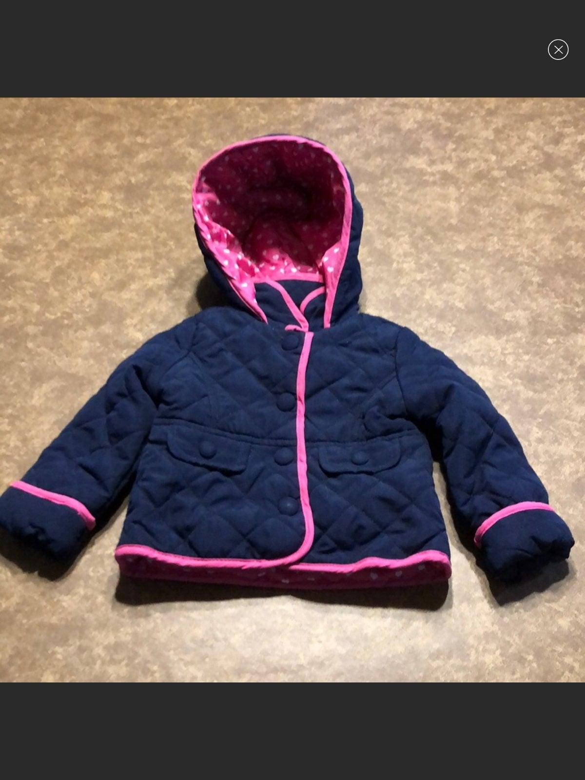 Only Kids Jacket (#2259)