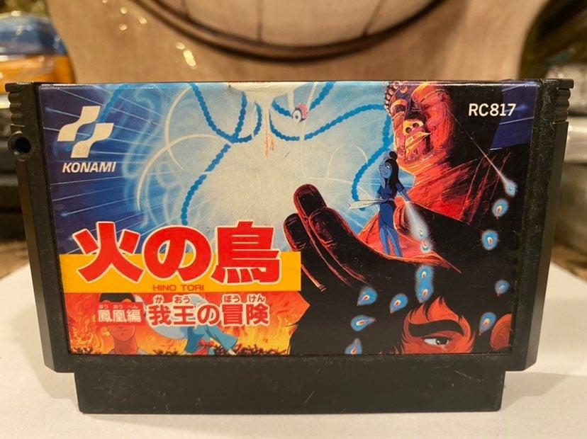 Hino Tori game for Nintendo Famicom