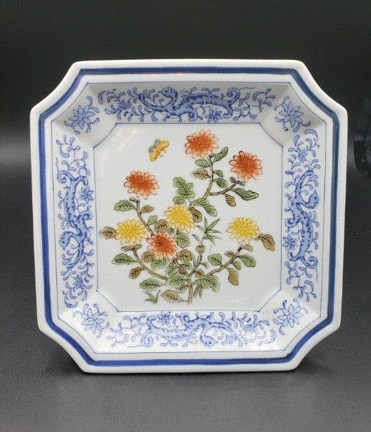 Andrea by Sadek Plate Flower w/Butterfly