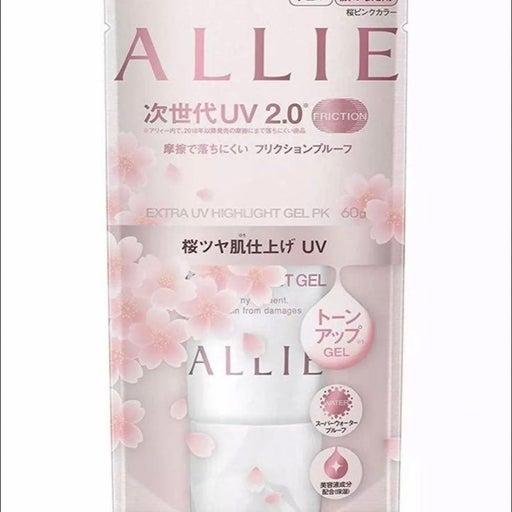 Kanebo Allie UV Highlight Gel Sunscreen
