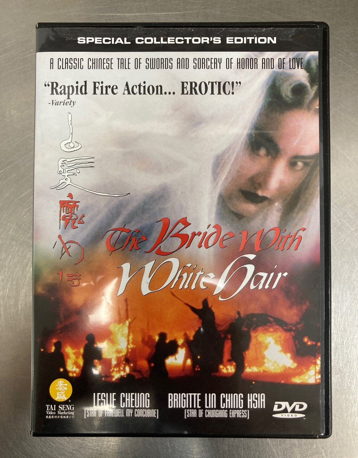 DVD Bride with White Hair Classic