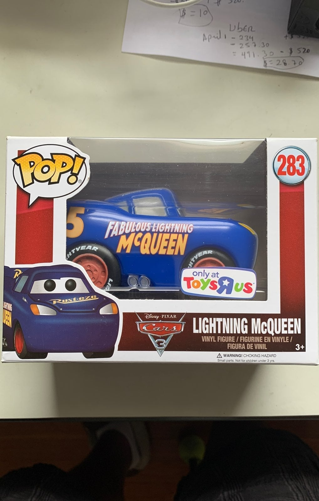 Funko POP Fabulous Lightning McQueen