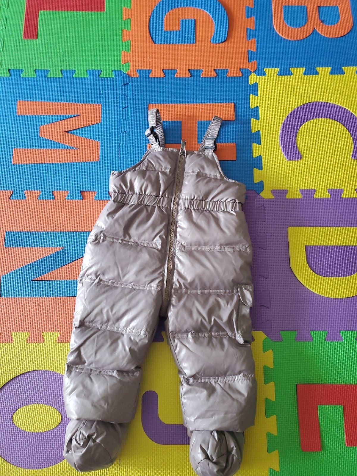 Bomboogie Baby Winter Suit