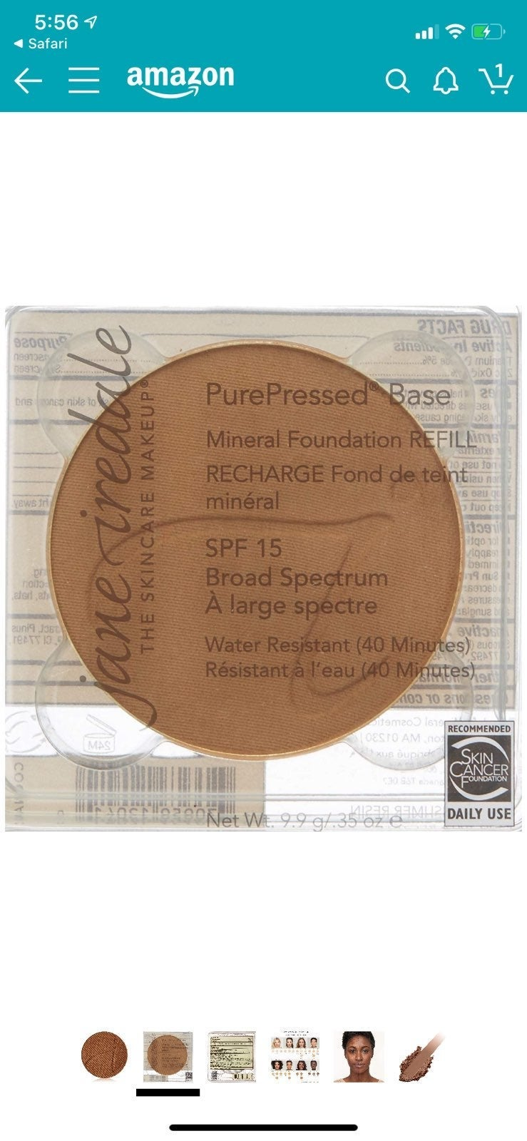 Jane Iredale PurePressed Base- cocoa
