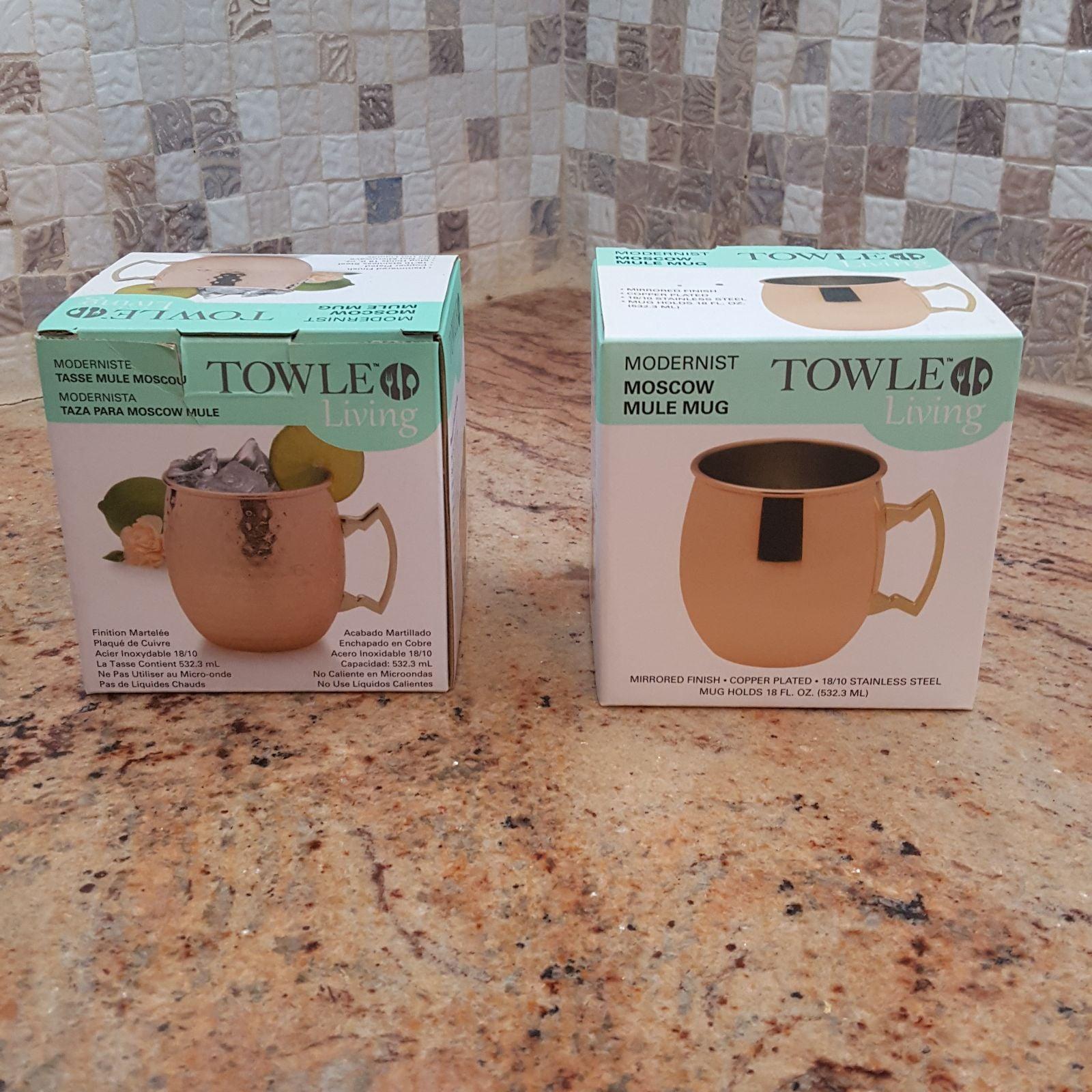 Set of 2 moscow mule mugs