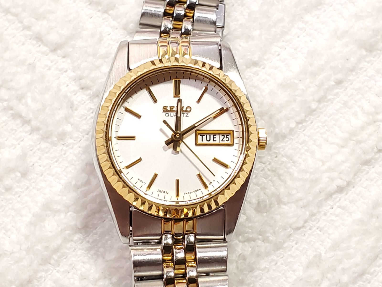 Vintage Seiko Day Date Quartz Watch