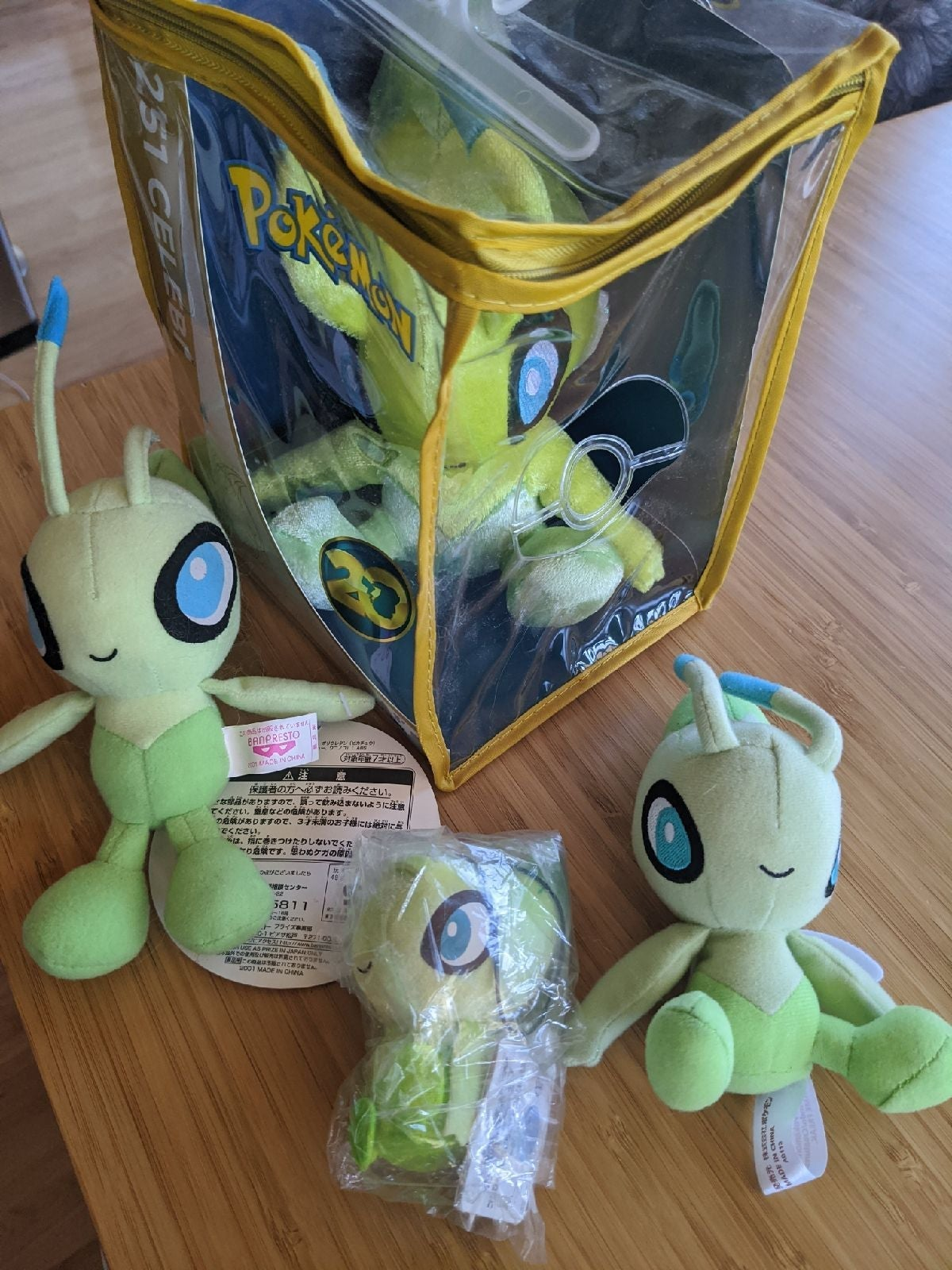 Pokemon Celebi Lot of 4 Plush