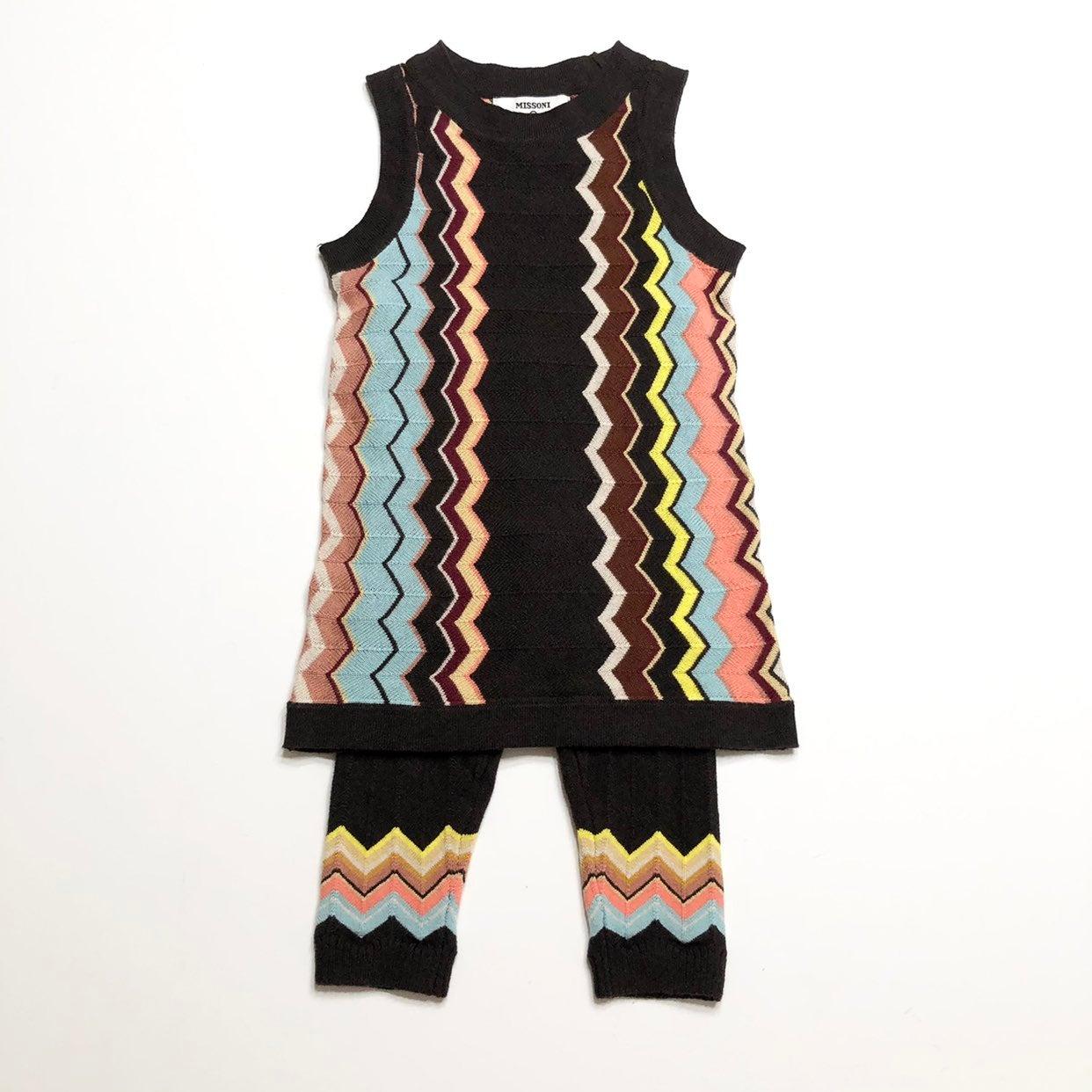 Missoni Infant Toddler Girls Chevron Stripe Zig Zag Sweater Pants NWT Free Ship