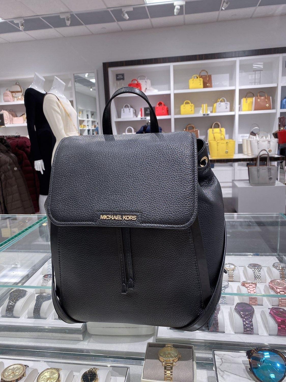 MK Ginger MD Leather Backpack Black