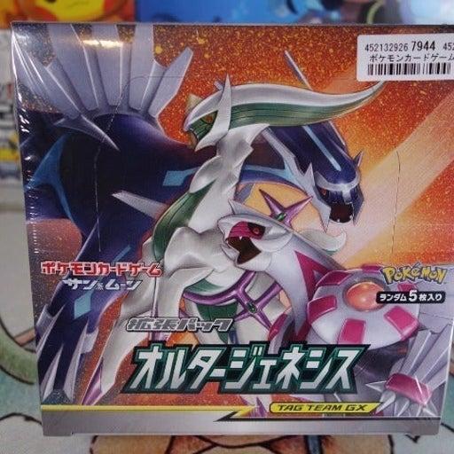 Alter Genesis Pokemon Booster Box