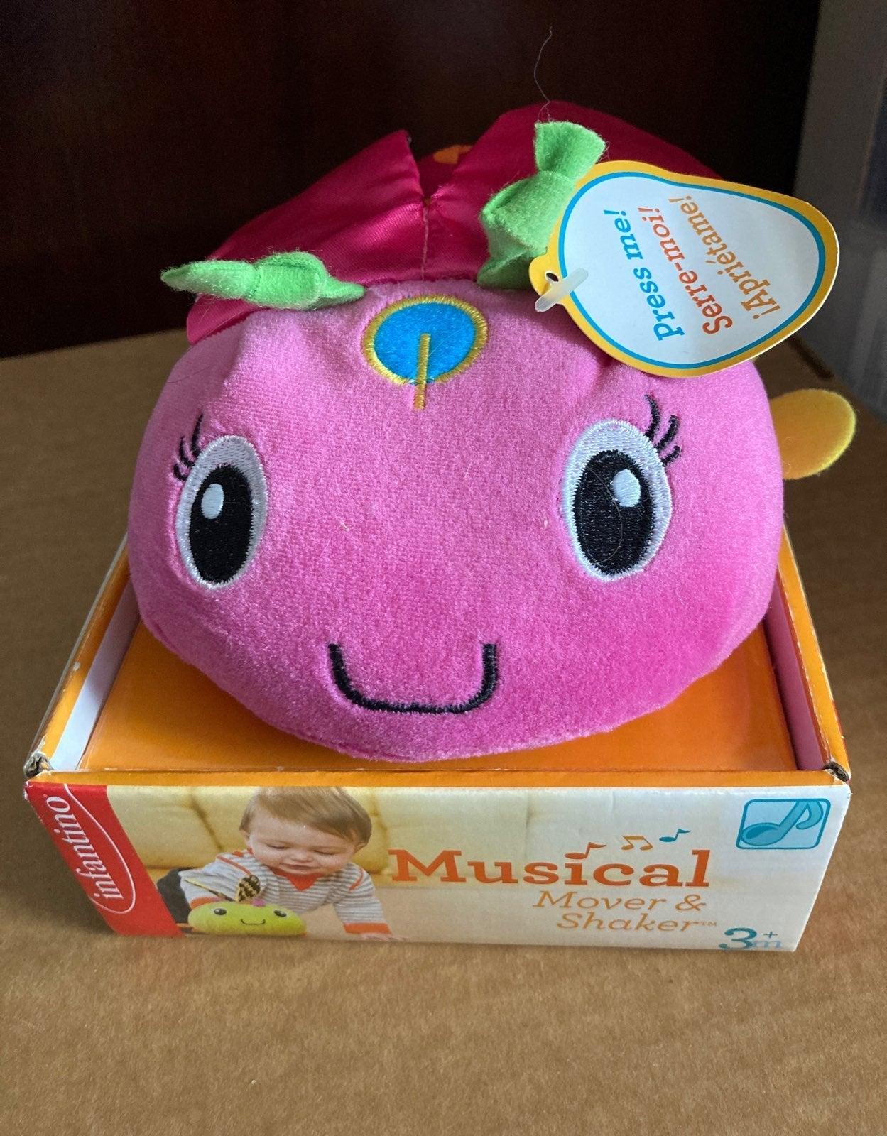 Infantino Musical mover & shaker ladybug