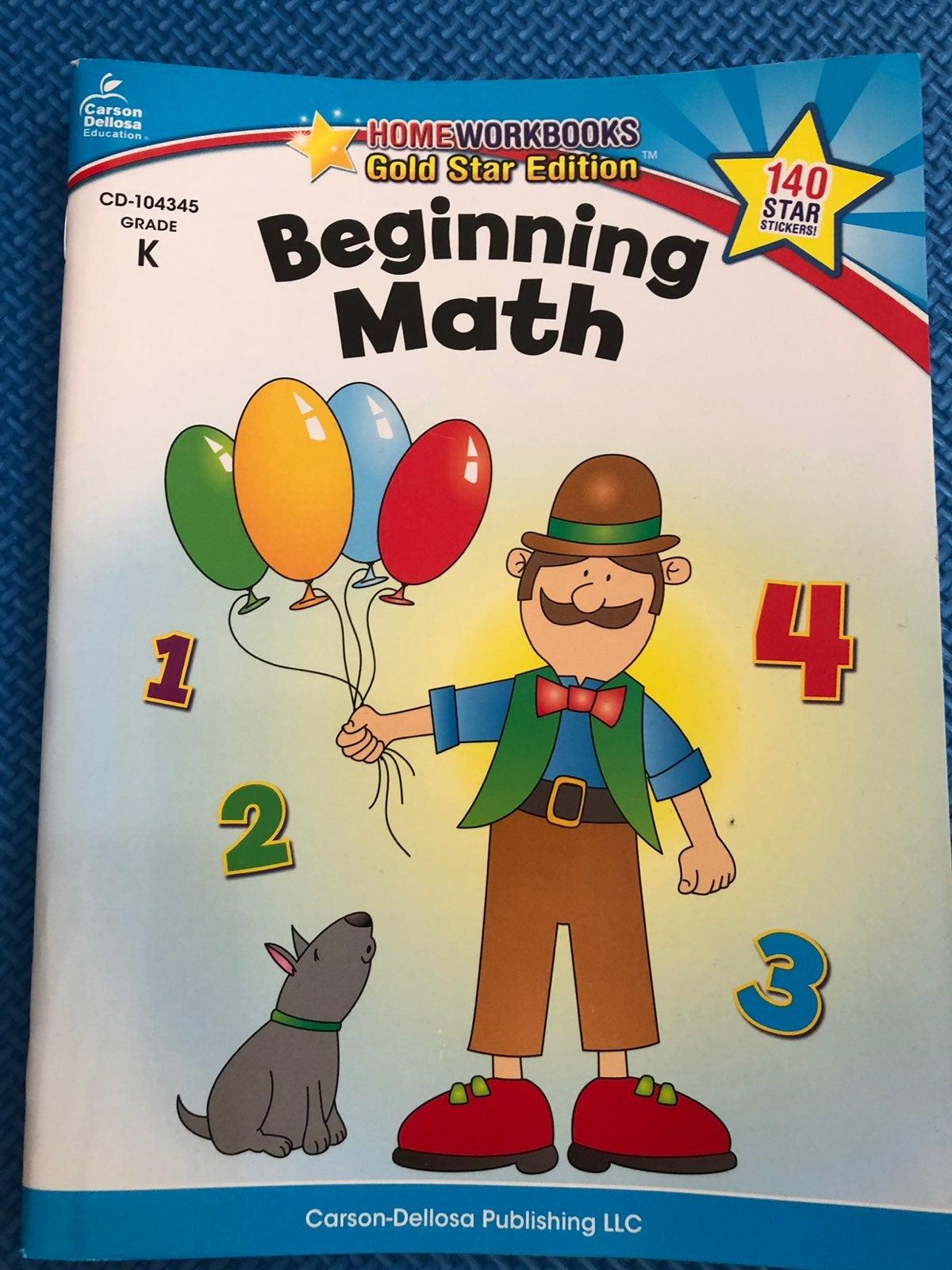 Children's books turned into CLOCKS