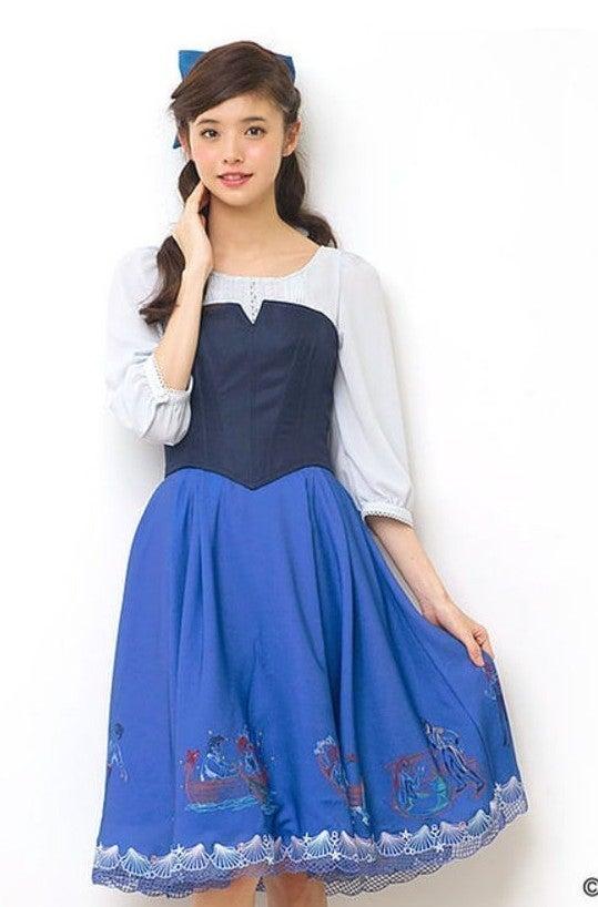 Secret Honey - Little Mermaid 2pc dress